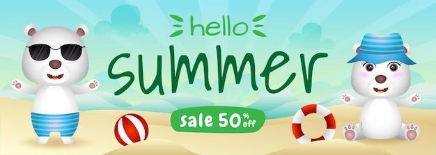 ビーチでかわいいホッキョクグマと夏のセールバナー