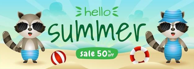 ビーチでかわいいアライグマと夏のセールバナー Premiumベクター