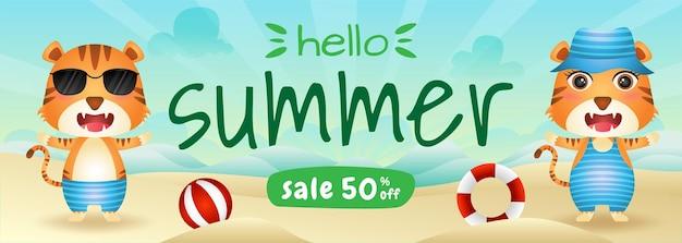 ビーチでかわいい虎と夏のセールバナー Premiumベクター