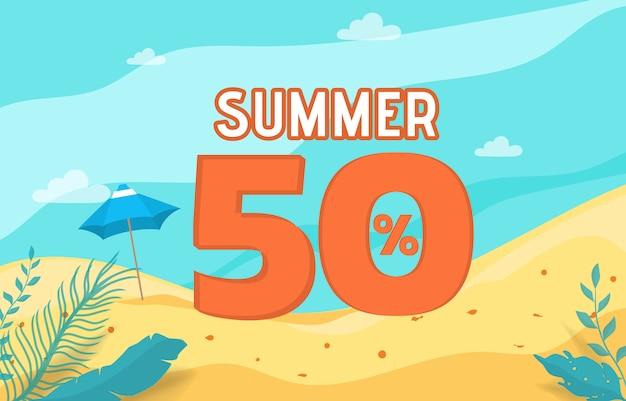 Summer sale banner with beach scene.
