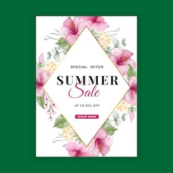花ハイビスカス水彩で夏のセールバナー