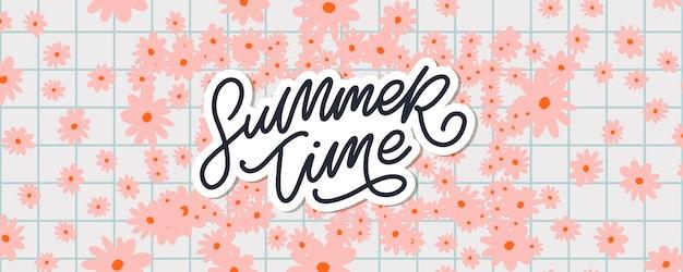 꽃 편지와 함께 여름 판매 배너