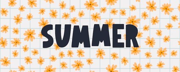 꽃과 함께 여름 판매 배너