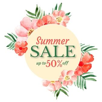 Летняя распродажа баннер с ручной росписью цветочной акварелью