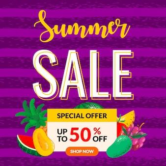 Летняя распродажа с кусочками фруктов