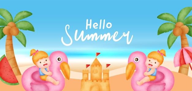 여름 요소 나 여름 판매 배너