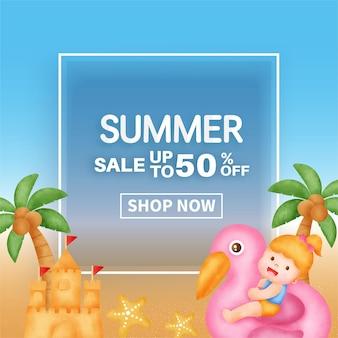여름 요소와 여름 판매 배너