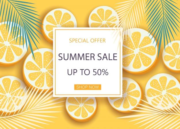 オレンジ、アイスクリームなどの夏の時間のシンボルと夏のセールのバナー。割引テンプレートカード、夏の壁紙、夏のチラシ、招待状、夏のポスターのベクトルイラスト