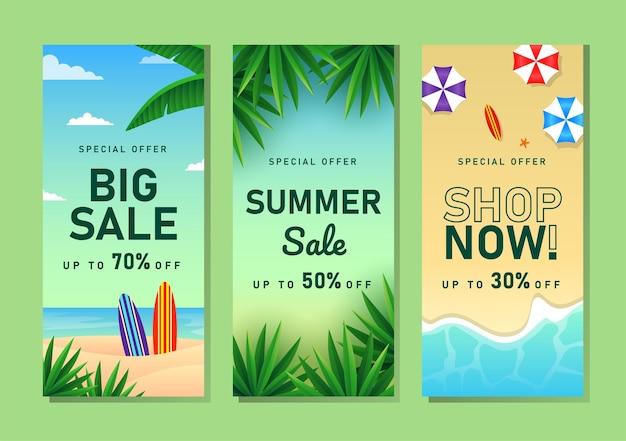 Летняя распродажа баннер с тропическими листьями