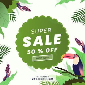 Summer sale banner
