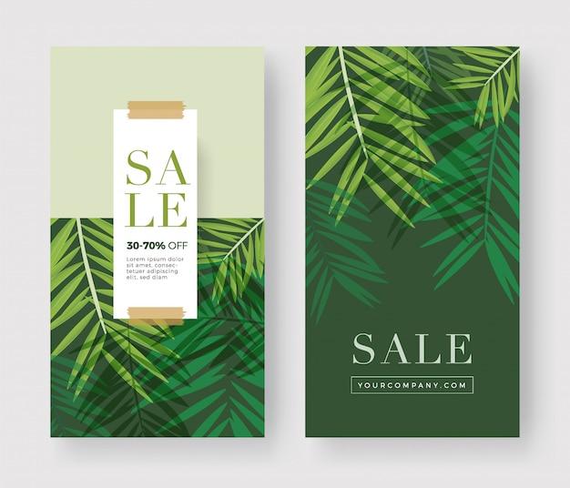Летняя распродажа баннер