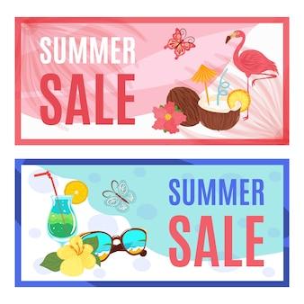 夏のセールのバナーセット、シーズンの提供、割引特別価格イラスト。トロピカル、フラミンゴ、ココス、サングラスのプロモーションバナーテンプレート。広告。