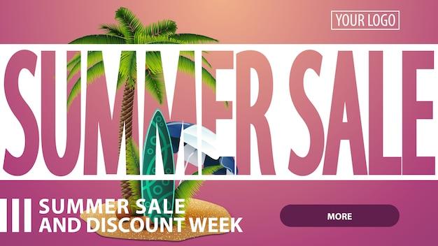 Летняя распродажа, креативный розовый скидка веб-баннер для вашего сайта