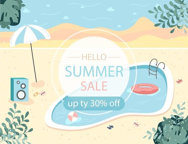 夏のセールデザインバナー夏の抽象的なイラスト