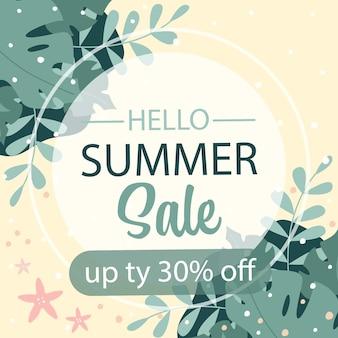 여름 판매 디자인 배너 여름 추상 그림