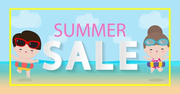 여름 판매 디자인 템플릿 웹 사이트 배너 판매 판촉 자료