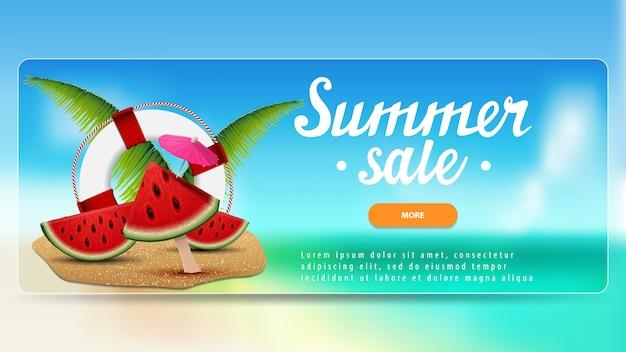 Летняя распродажа, дисконтный баннер для вашего сайта с красивым морским пейзажем