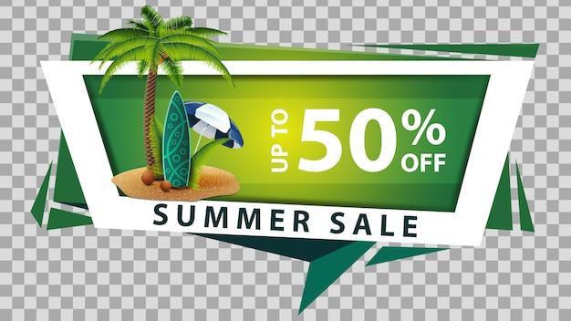 Летняя распродажа, скидка веб-баннер в геометрическом стиле