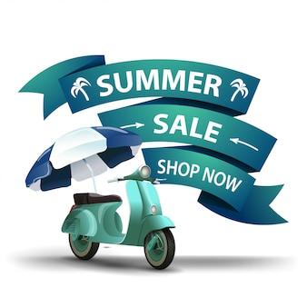 여름 세일, 리본 형태의 할인 웹 배너