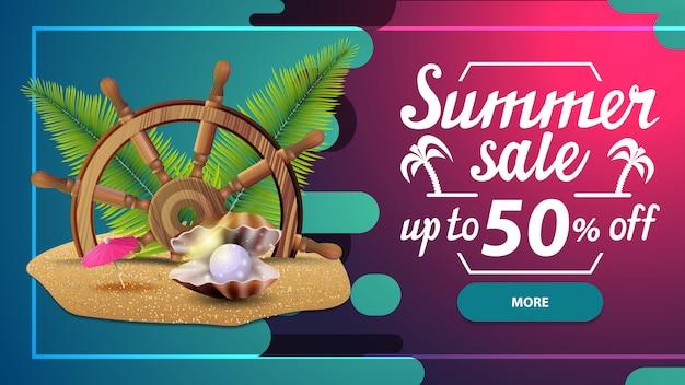 Summer sale, discount web banner