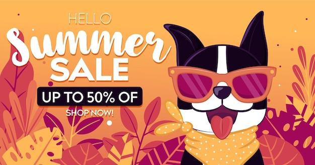 여름 판매 개