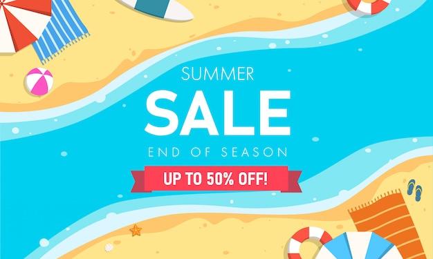 Summer sale end of season banner template.