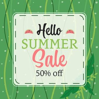 여름 판매 이국적인 디자인 배너 여름 추상 그림