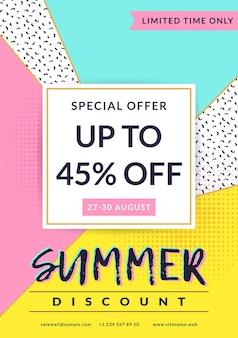 Summer sale flyer template in modern geometric style.