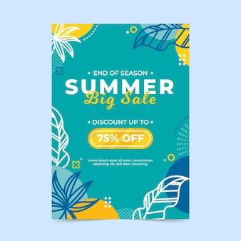 Летняя распродажа флаер шаблон с листьями