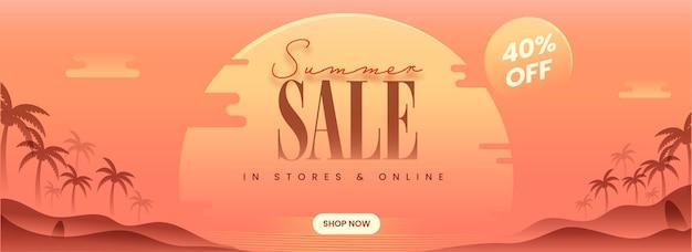 Дизайн заголовка или баннера летней распродажи с предложением скидки 40% на фоне восхода солнца в пустыне.
