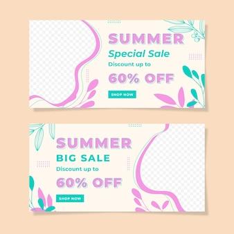 여름 판매 가로 배너 서식 파일