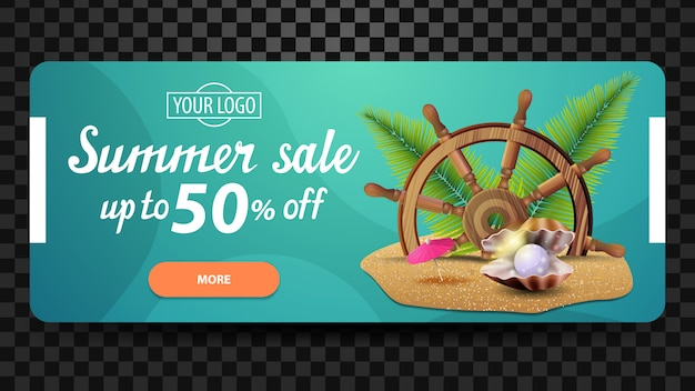 あなたのウェブサイトのための夏のセール、水平、ミニマル、ディスカウントウェブバナー