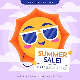 여름 판매 그림