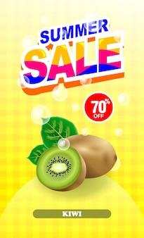 Summer sale kiwi fruit banner