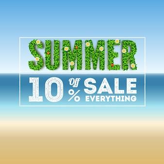 Летняя распродажа. крупные буквы с зеленой листвой и надписью в виде штампа