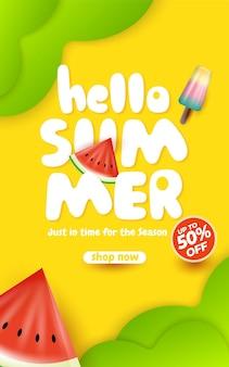 Summer sale  layout banner template