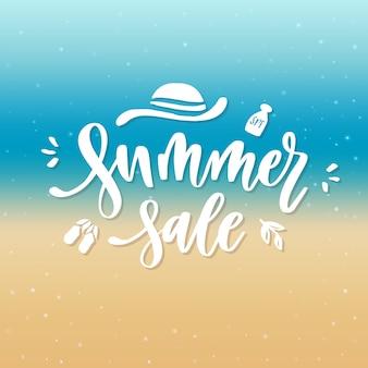 Summer sale - lettering composition.
