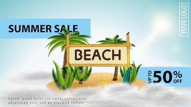 Летняя распродажа, легкая скидка веб-баннер шаблон