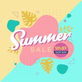 Summer sale memphis design banner template