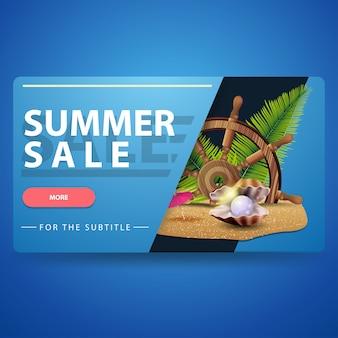 Летняя распродажа, современный 3d объемный веб-баннер для вашего сайта
