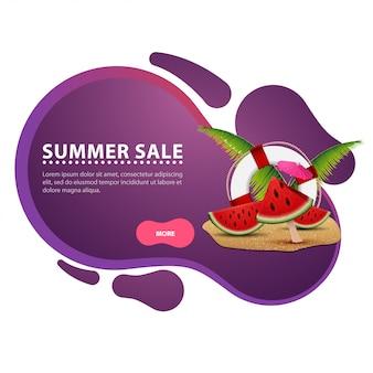 Летняя распродажа, современный креативный дисконт веб-баннер для вашего сайта