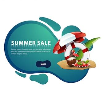 Летняя распродажа, современный дисконтный баннер в виде плавных линий для вашего бизнеса Premium векторы