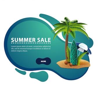 Летняя распродажа, современный дисконтный баннер в виде плавных линий
