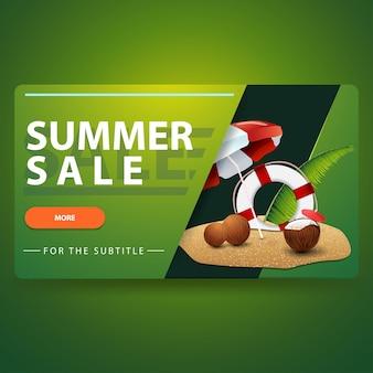 Летняя распродажа, современный зеленый 3d объемный веб-баннер для вашего сайта