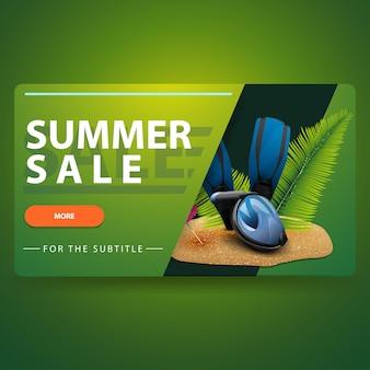 Летняя распродажа, современный зеленый 3d объемный веб-баннер
