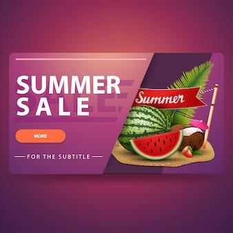 Summer sale, modern pink 3d volumetric web banner