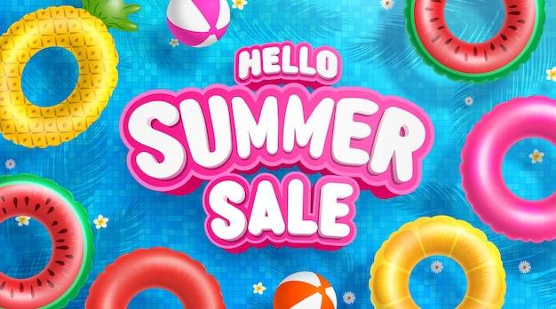 타일로 된 수영장 배경에서 물 위에 다채로운 플로트가 있는 여름 판매 포스터 및 배너 템플릿