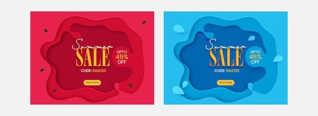 Дизайн плаката летней распродажи с предложением скидки 45% на бумажном слое фона в двух цветовых вариантах.