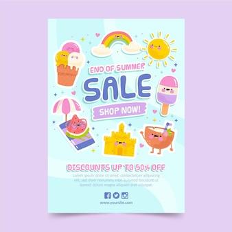 여름 판매 포스터 템플릿