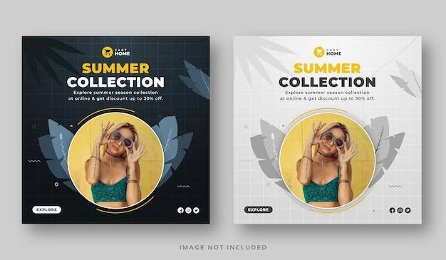 夏のセールソーシャルメディア投稿セットバナー